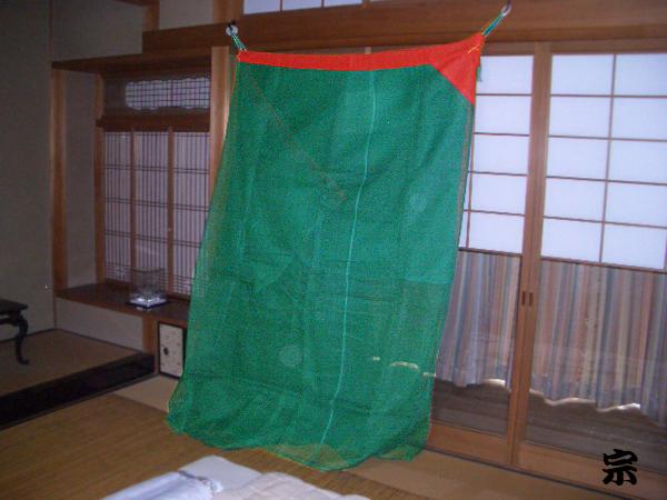 蚊帳たたみ方2